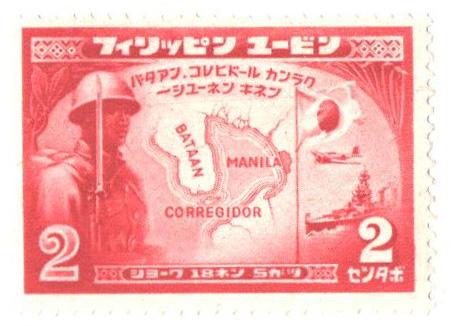 1943 2c Philippines Occupation Stamp, carmine red