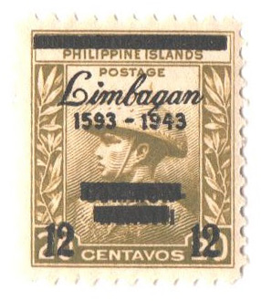 1943 12c on 20c Philippines Occupation Stamp, light olive green
