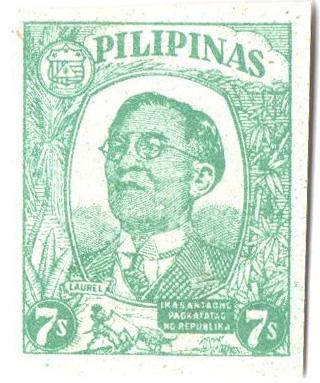 1945 7c Philippines Occupation Stamp, blue green