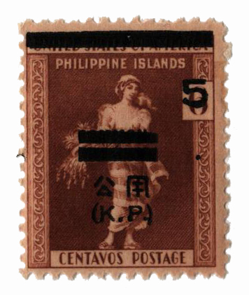 1943 5(c) on 6c Philippines Occupation Official Stamp, golden brown