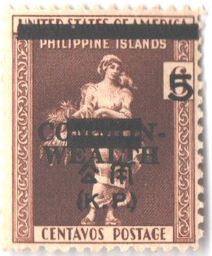 1944 (5c) on 6c Philippines Occupation Official Stamp, golden brown