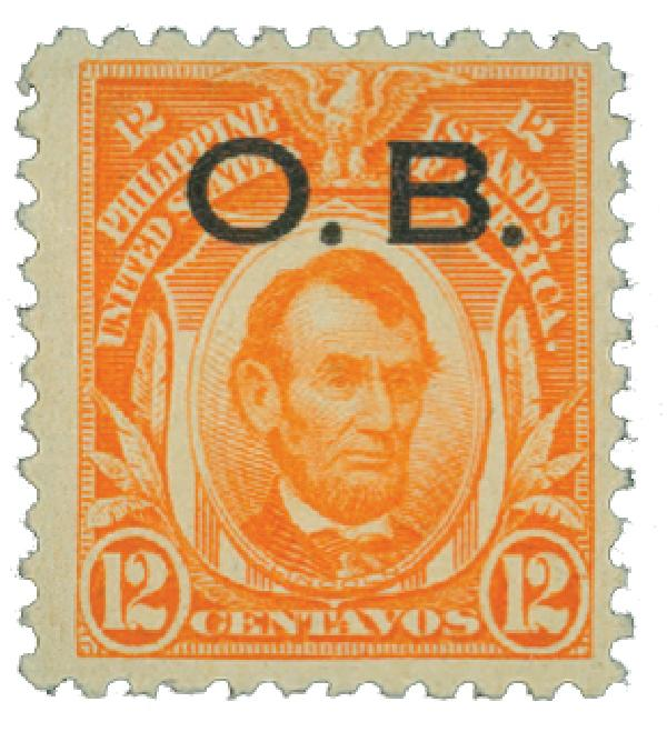 1931 12c Philippine Islands Official Stamp, red orange, unwatermarked, perf 11