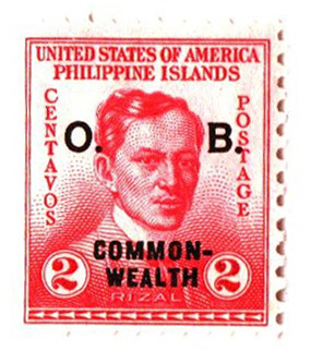 1938-40 2c Philippine Islands Official Stamp, rose