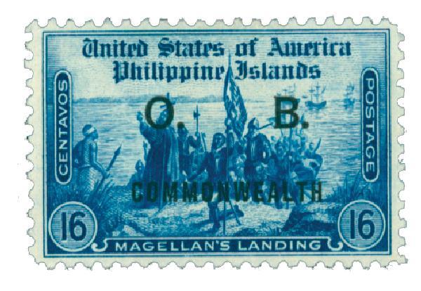 1938-40 16c Philippine Islands Official Stamp, dark blue(b), unwatermarked, perf 11