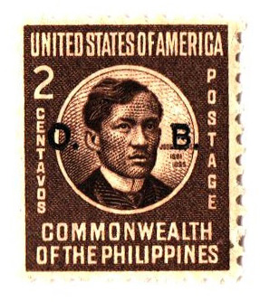 1946 2c Philippine Islands Official Stamp, sepia