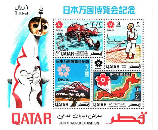 1970 Qatar