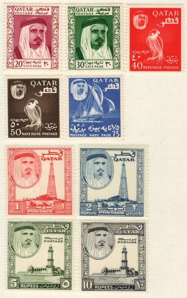 1961 Qatar
