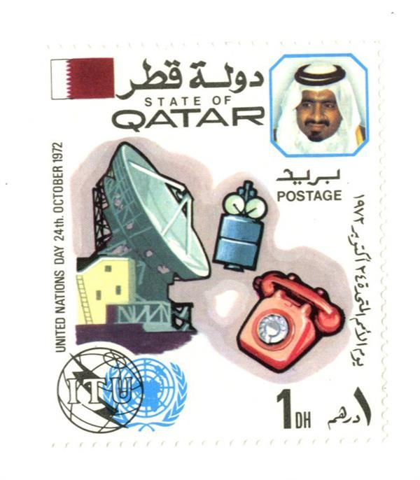 1972 Qatar