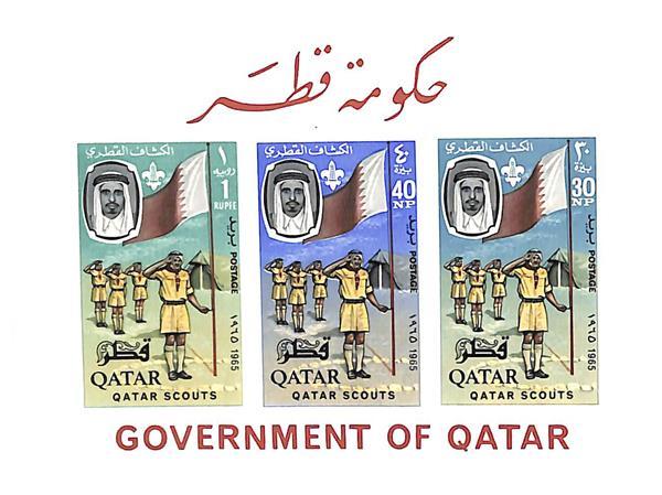1965 Qatar
