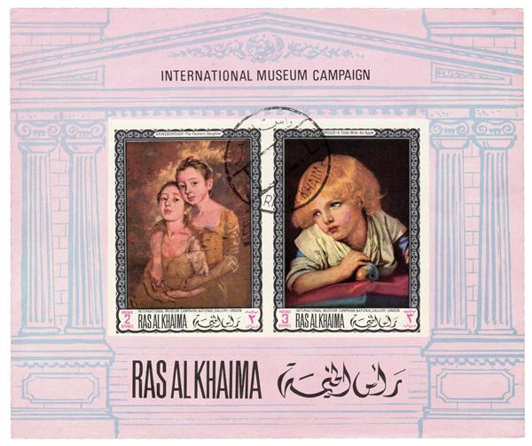 1968 Ras Al Khaima - Paintings