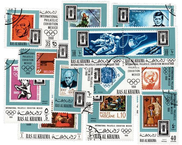 "1969 Ras Al Khaima - ""Stamps on Stamps"", Complete Set of 13"