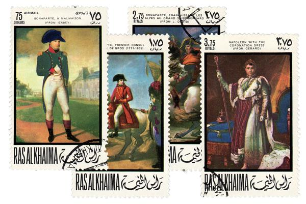 1969 Ras Al Khaima - Bicentennial of Birth of Napoleon Bonaparte, Complete Set of 4