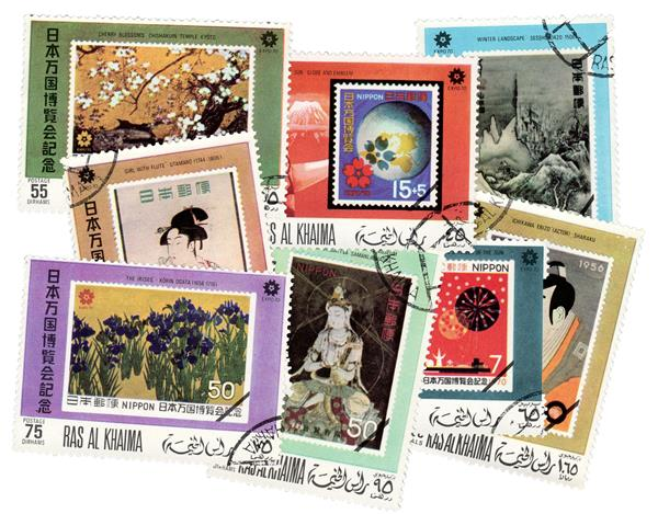 1970 Ras Al Khaima - Stamps of Japan, Set of 8