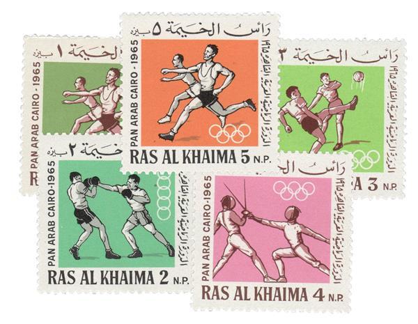 1966 Ras Al Khaima - 1965 Pan Arab Games in Cairo