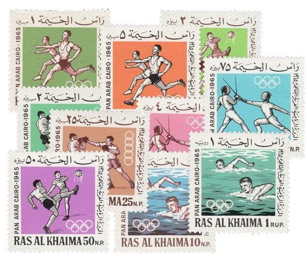 1966 Ras Al Khaima - 1965 Pan Arab Games in Cairo, Complete Set of 10