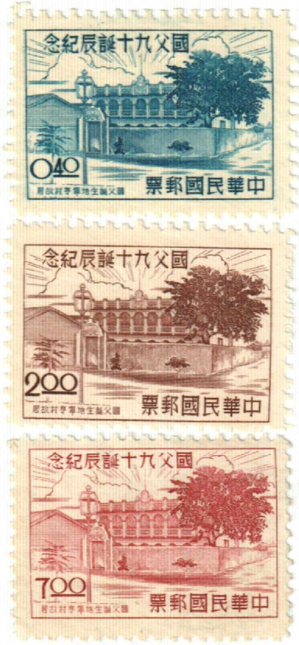 1955 Republic of China