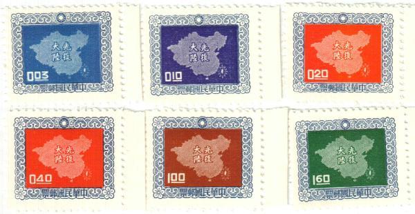 1957 Republic of China