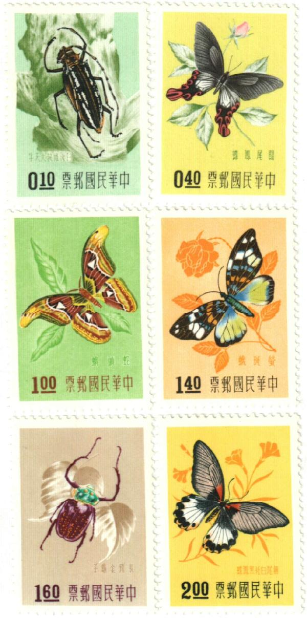 1958 Republic of China