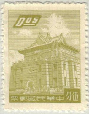 1960 Republic of China
