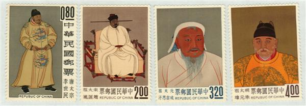 1962 Republic of China