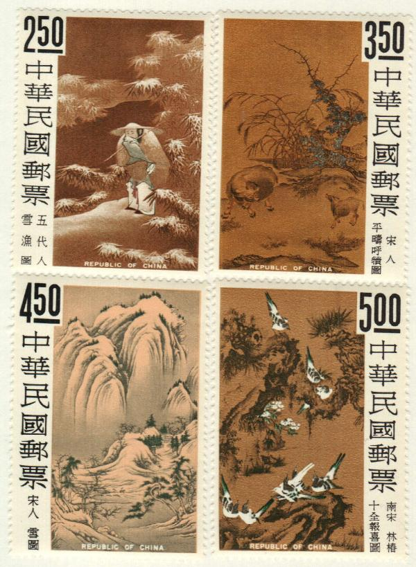 1966 Republic of China