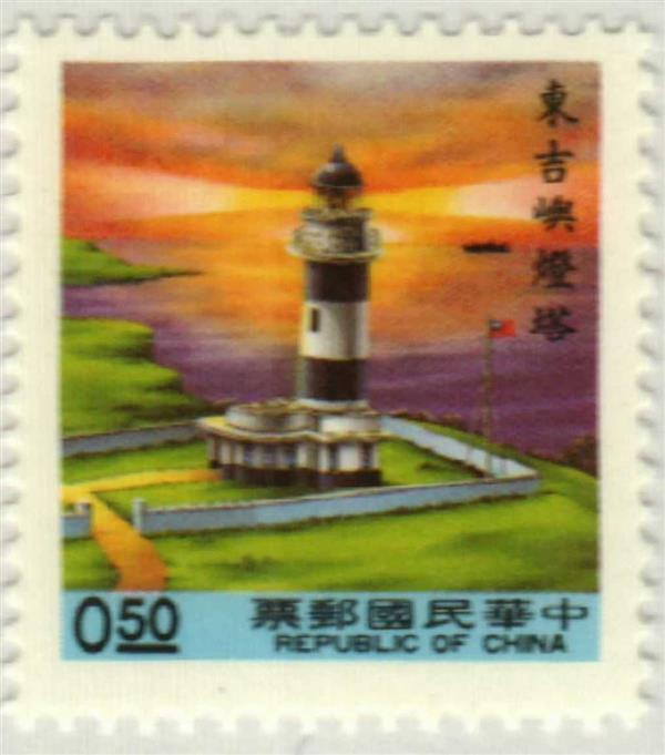 1991 Republic of China