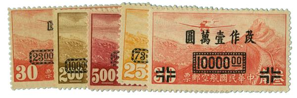 1946-48 Republic of China