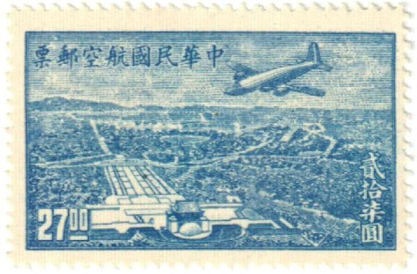 1946 Republic of China