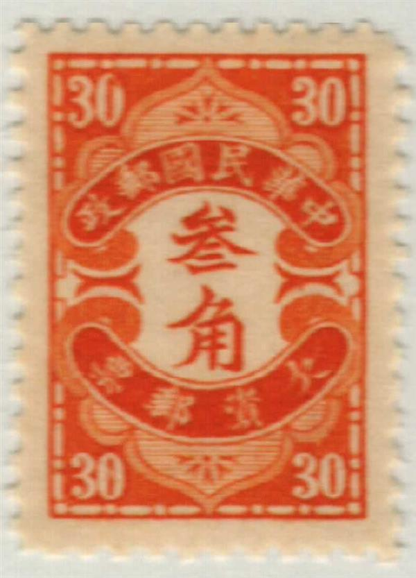 1940 Republic of China