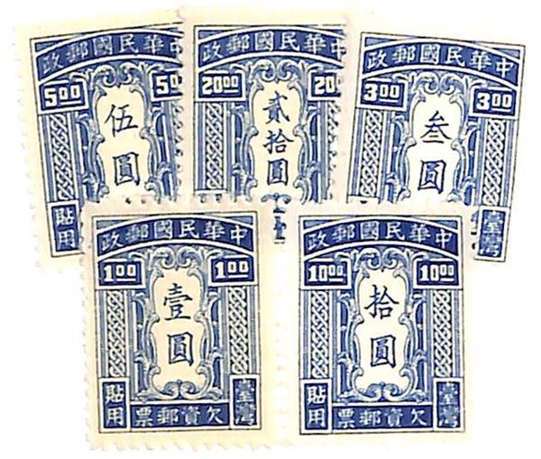 1948 Republic of China-Taiwan