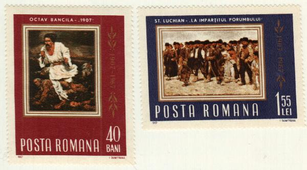 1967 Romania