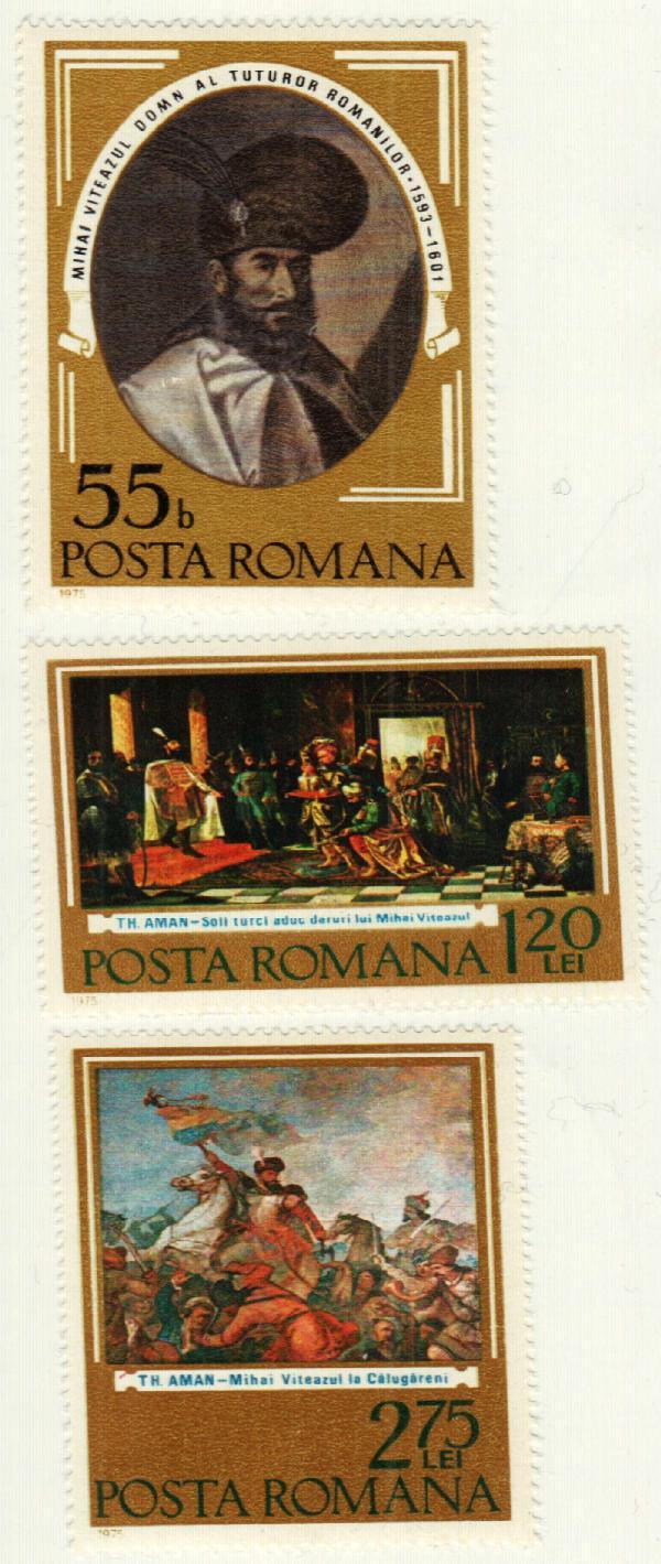 1975 Romania