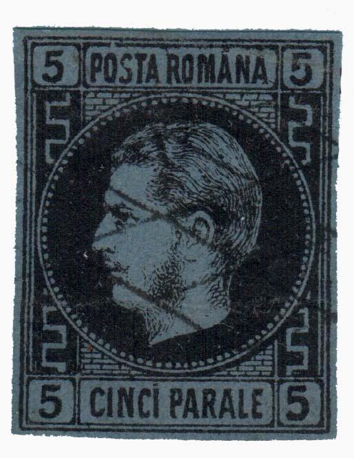 1866 Romania