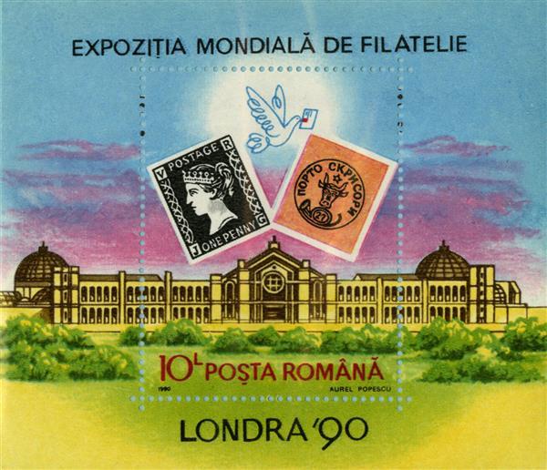 1990 Romania