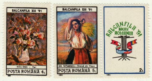 1991 Romania
