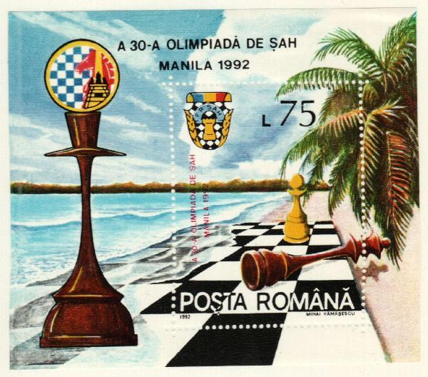 1992 Romania