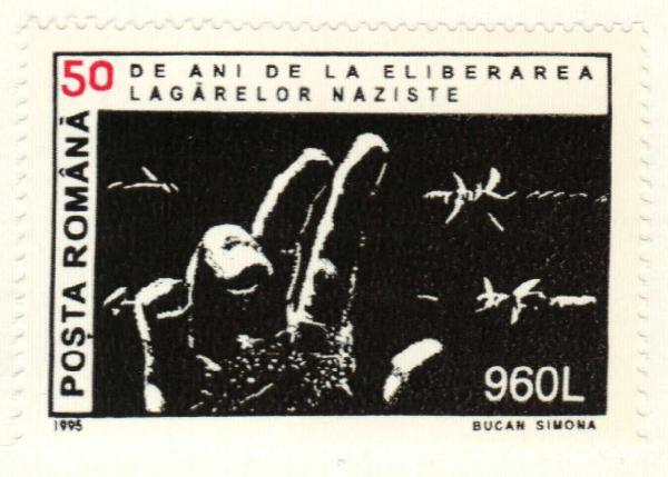1995 Romania