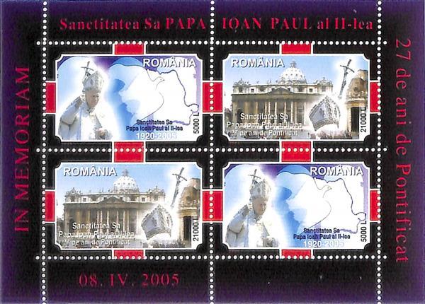 2005 Romania