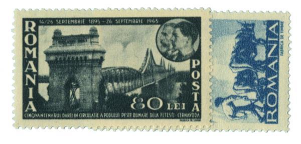 1945-46 Romania