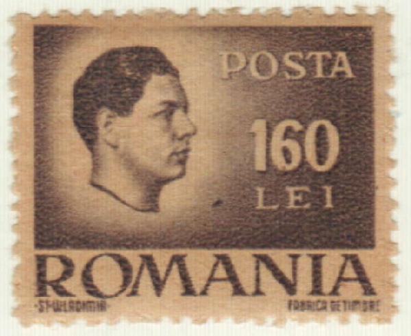 1946 Romania