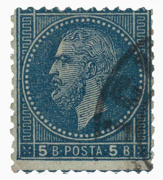 1877 Romania