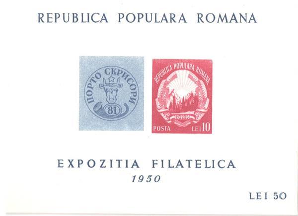 1950 Romania