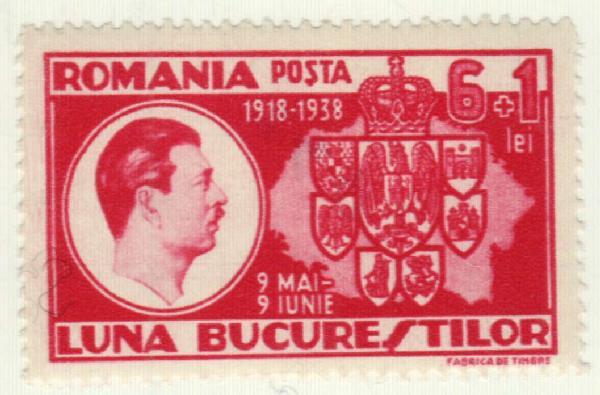 1938 Romania