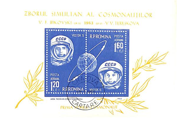1963 Romania