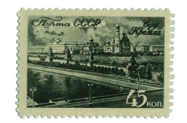 1946 Russia