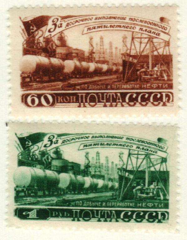 1948 Russia