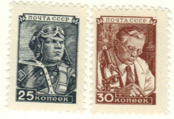 1949 Russia
