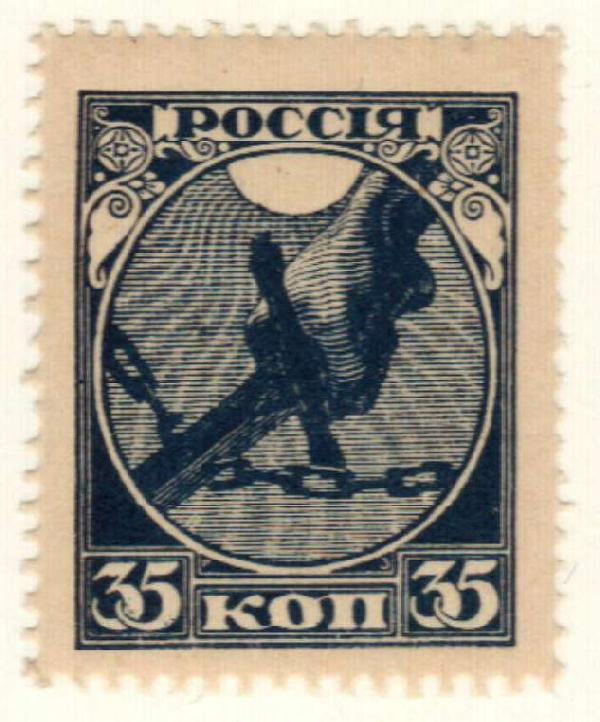 1918 Russia