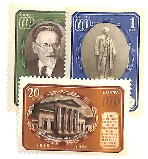 1951 Russia