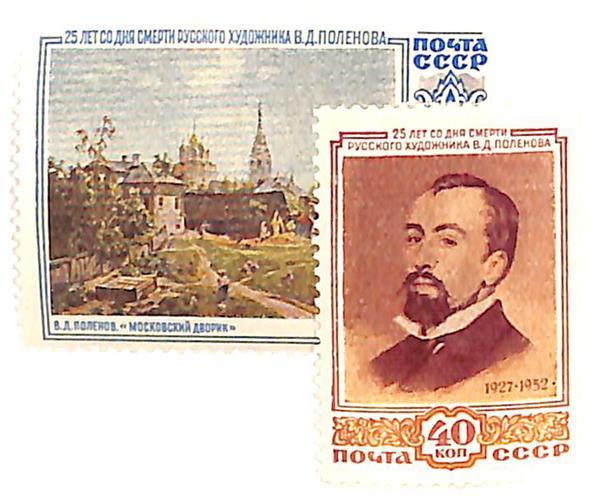 1952 Russia